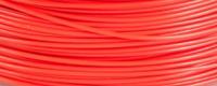 Filamento PETG Rosso Fuoco 1.75mm da 700gr